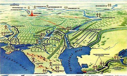 Сталинский план преобразования природы (На уровне постановления Совета Министров СССР)